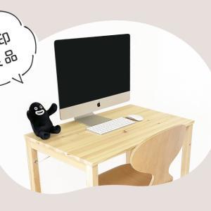 無印良品「折りたたみ式テーブル」使用レビュー【ミニマリストの作業机】