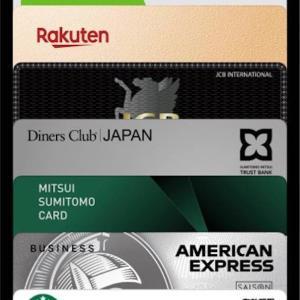 クレジットカードの構成2021