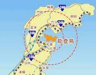 ・日本列島の違和感、新ネタ&おさらい