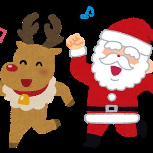 【あるある】サンタクロースの痛恨のミス!