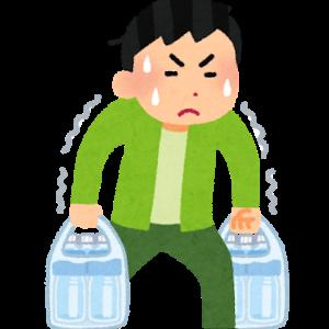 【アウトドア】キャンプに水は持参する?しない?