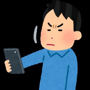 【生活情報】コロナ禍で進行!近視・老眼にあらがうことは出来るのか!