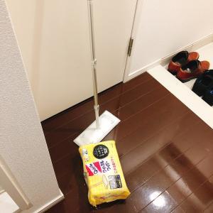 お手軽なおすすめお掃除グッズ紹介 こまめなお掃除で手間を削減+掃除習慣によりいつも綺麗な部屋で気持ち良く過ごしませんか?
