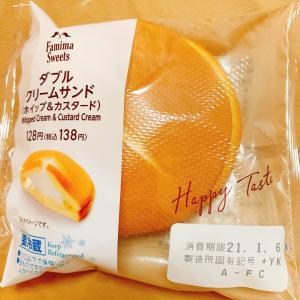 ふわっと! ダブルクリームサンド(ホイップ&カスタード)【ローソン】