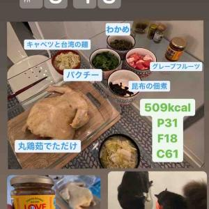 【ダイエット10日目】お腹を空かせて食べる外食は最高【1385kcal】