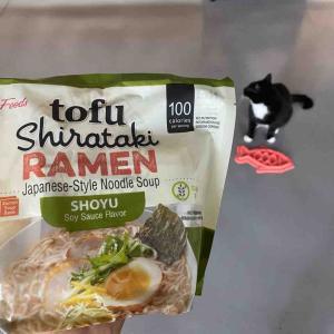 【ダイエット11日目】豆腐しらたきラーメンが美味しい!【1378kcal】