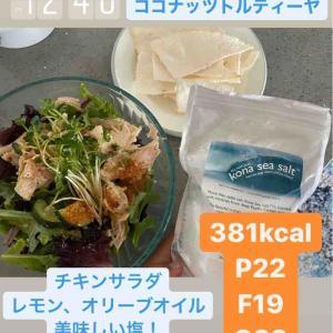 【ダイエット19日目】ごはん日記、what I eat in a day!【1576kcal】
