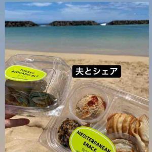 フルーツたくさん・ビーチでランチ・砂肝【ご飯日記】