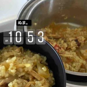 大同電鍋で「沼」を作ってみたよ(朝昼二食分)【ダイエットご飯日記】