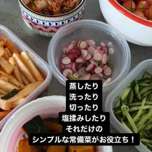 フルーツたくさん!【糖質制限じゃないダイエットご飯日記】