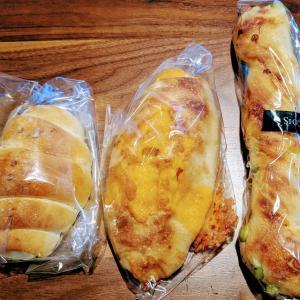 【パン】TABETEでお得???に購入、パン屋さん2件。