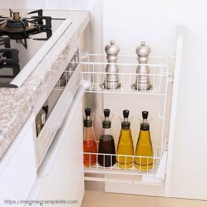 【キッチン収納】保存容器に詰め替えている調味料と、容器選びのポイント