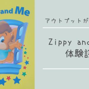 【DWE副教材】Zippy and Meってどんな内容?我が家が感じたメリットとデメリット