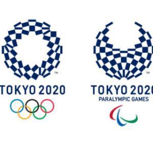 【東京五輪】中止の可能性濃厚へ