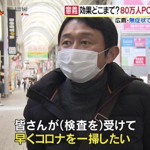 【悲報】有吉弘行さん、普通に街頭インタビューされるwwwwwwwwwwww