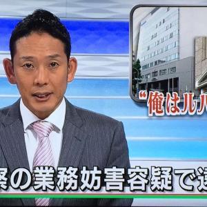 【画像あり】NHK、フォントに強いこだわりwwwwwwwwwwwwwwwwww