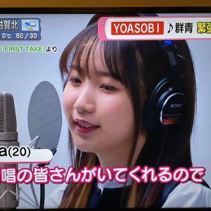 【画像あり】YOASOBIのボーカルちゃん、ガチで可愛い