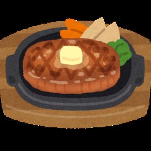 【朗報】いきなりステーキ、遂に勝負に出る!赤字覚悟の特厚&極厚ステーキ販売へ