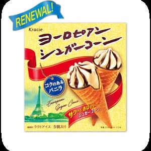 マッマ「アイス買ってきたわよ~」 彡(゜)(゜)「!!!」ドタドタドタ(階段を駆け上がる音)