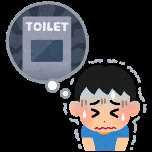 【画像あり】怖すぎるトイレが発見される・・・・