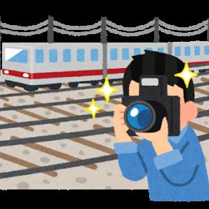 【悲報】撮り鉄さん、電車の脅威として公式に扱われてしまうwww