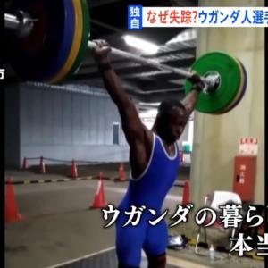 【朗報】例のウガンダ人👤、見知らぬ日本人に家に招いてもらいご飯をもらっていた