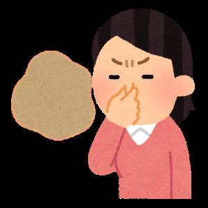 【画像あり】女の子の1番の悩み「アソコの臭い」だったwwwwwwwwwwwwwwwwwwwwwwwwwww