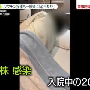 【悲報】20代男性「ワクチン2回摂取したし、外食するぞ!」→