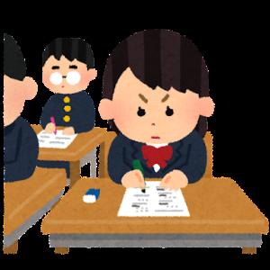 【悲報】コロナ禍の高校生、とんでもない教室で授業を受けさせられる