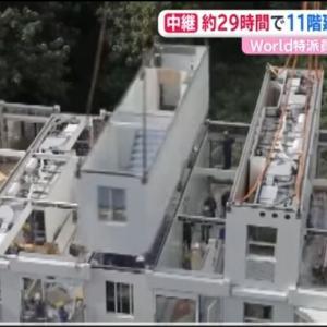 【画像あり】中国、11階建てのマンションを29時間で完成させるwwwwwwwwwwwww