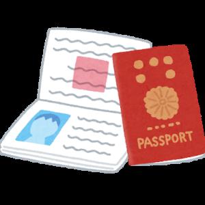 【悲報】中国人さん、友達にパスポートに落書きされ詰む