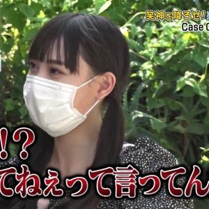 【悲報】アイドルさん、寝起きドッキリで放送事故