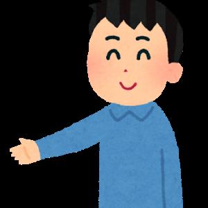 【どうぞどうぞ】東京五輪開会式クリエイター「小山田圭吾を降ろすなら我々も降りる」