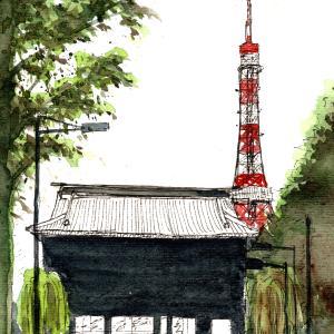 東京タワーと徳川家  路線バスの旅 6/9(芝)