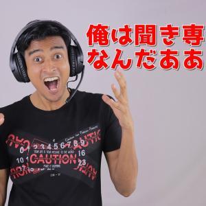 【新入社員歓迎会】14年間1回も歌ったことない男が、カラオケで無理やり歌わされた話【体験談】