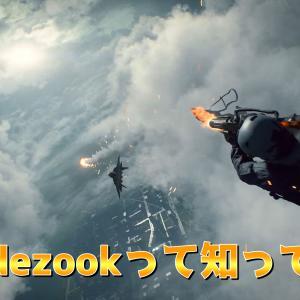 【BF2042】Rendezookと呼ばれるスーパープレイをご存じですか?【トレーラー】