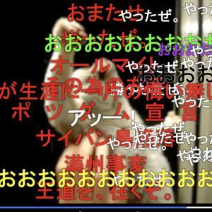 【UC動画】爆笑確定!ニコニコ動画のUnicornタグを知っていますか?