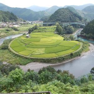 和歌山にある棚田百選の場所へ行ってきました