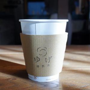 【西宮・JR/阪神西宮】おいしいコーヒーとすてきな飲み物:ゆげ焙煎所