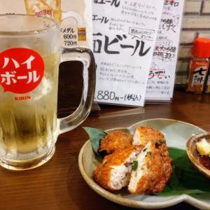 【神戸・元町】アテ充実の立ち飲み屋:立ち酒場 魚天(ぎょうてん)