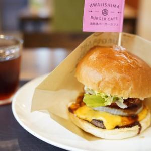 【神戸・御影】ふわっと軽いハンバーガー:淡路島BURGER BURGER CAFE 御影