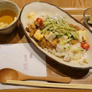 【神戸・元町】ごはんが食べたくなる和カフェ:カフェ豆茶
