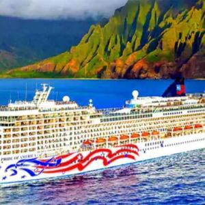 ノルウェージャン系「プライド・オブ・アメリカ」で、ハワイをくまなくクルーズ!?