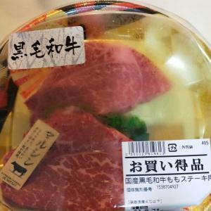 月に一度の牛肉デー、、、