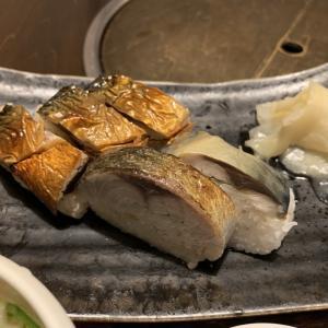 四条エリア、西日本では珍しい「とろさば」が頂ける!アツアツホクホク塩サバ定食や焼き鯖寿司好きには堪らない!〔SABAR 京都烏丸店〕