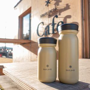 【購入レビュー】カフェでもキャンプギアを!スノーピーク「ステンレス真空ボトル」