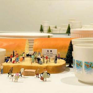 MINIATURE LIFE 展 -佐賀-