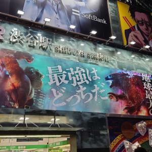 絶賛公開延期中!『ゴジラVSコング』JR渋谷駅・巨大看板広告!!看板は公開日の5/14に合わせたままで登場!
