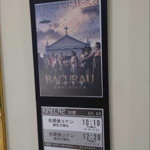 映画『バクラウ 地図から消された村』BACURAU キネカ大森 謎の村。読めない展開。ウド・ギア出演。