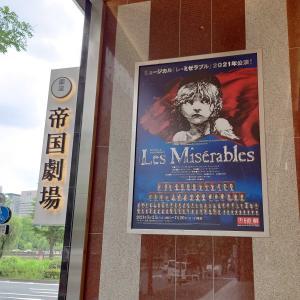 東宝ミュージカル『レ・ミゼラブル』帝国劇場 2F最後列Mは初めて。もう何度目かわからない鑑賞でも泣ける。今日は、知念里奈、橋本じゅん、森公美子。